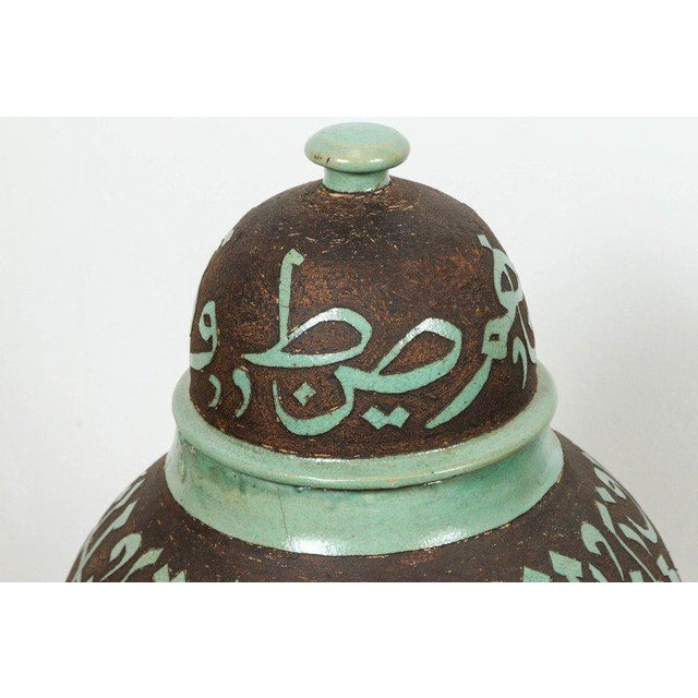 Large Moroccan Brown and Green Ceramic Urns With Lid For Sale In Los Angeles - Image 6 of 9