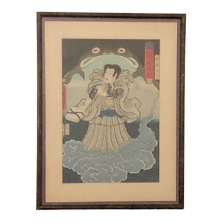 19th Century Woodblock Print, Japan Circa 1880 For Sale