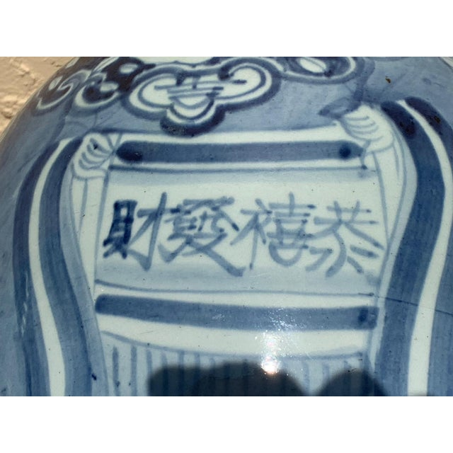 Chinese Blue and White Rice Jar/ Ginger Jar for New Year For Sale In Tampa - Image 6 of 12