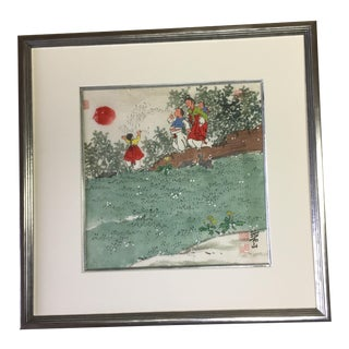 Children Playing Vintage Chinese Woodblock Print For Sale