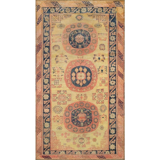Mid 19th Century Vintage Handwoven Wool Khotan Rug For Sale - Image 5 of 5
