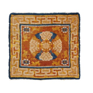 1910s Antique Chinese Geometric Beige and Blue Wool Floral Rug- 1′10″ × 2′ For Sale