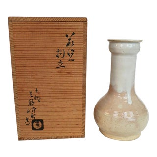 Hagi Ikebana Vase by Kyusetsu Miwa X Japanese Studio Pottery For Sale