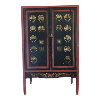 20th Century Chinese Black Wedding Cabinet