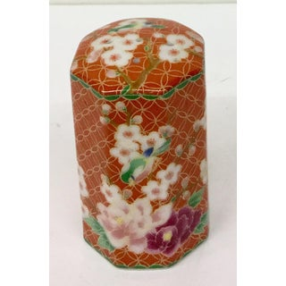 Vintage Oriental Salt and Pepper Shakers - A Pair Preview