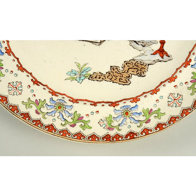 Asian Spode Canton Dinner Plate - Set of 8 For Sale - Image 3 of 9