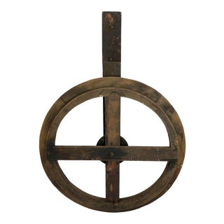 1870s Amish Wood Factory Pulley For Sale