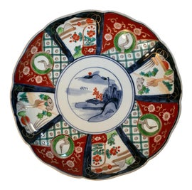 Image of Japonisme Decorative Plates
