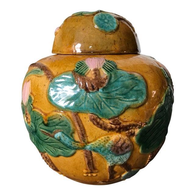 Vintage Majolica Ginger Jar For Sale