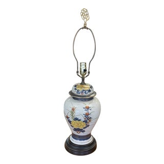 Mid 20th Century Chinese Peony Lamp For Sale