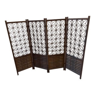 Gorgeous Mid Century Vintage Four Panel Screen Room Divider For Sale