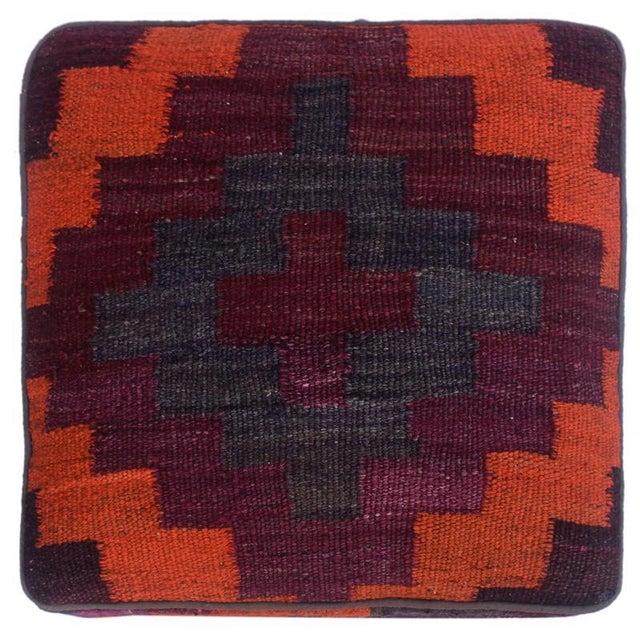 2010s Arshs Dorian Purple/Orange Kilim Upholstered Handmade Ottoman For Sale - Image 5 of 8