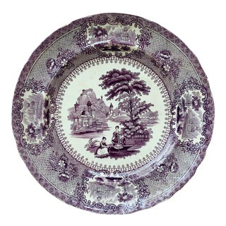 Vintage English Mulberry Transferware Verona Dinner Plate For Sale