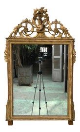 Image of Louis XVI Mantel and Fireplace Mirrors