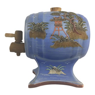 Hinode Dragonware Keg Decanter For Sale