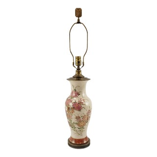 Antique Asian Kutani Chrysanthemum Porcelain Lamp For Sale