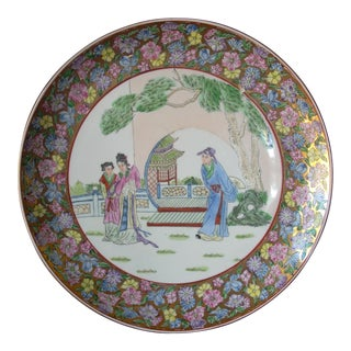 Vintage Chinoiserie Decorative Platter For Sale
