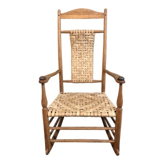 Vintage Woven Rush Rocking Chair For Sale