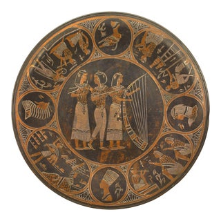 Middle Eastern Egyptian Charger Wall Plaque For Sale