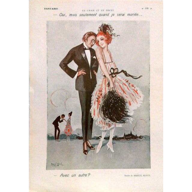"1924 Fantasio ""Only When I'm Married"" Print by Bloch - Image 1 of 5"