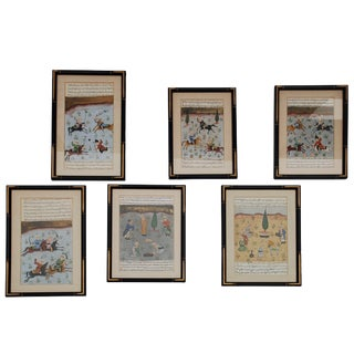 Vintage Hand Painted Mughal Hunting Scenes on Paper - Set of 6 For Sale