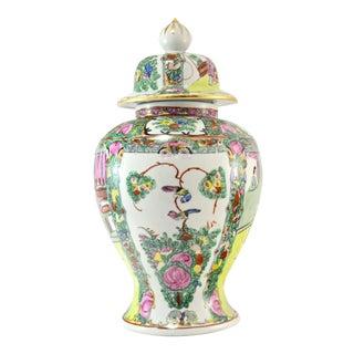 Rose Famille Ginger Jar