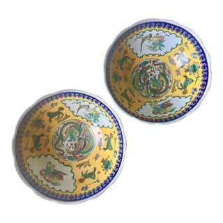 "2 Chinese Porcelain 9"" Polychrome Bowls"