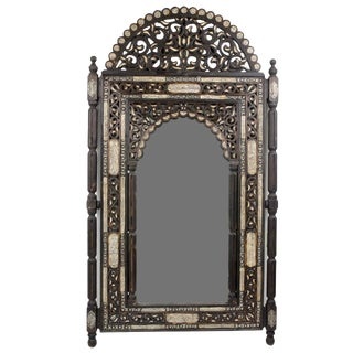 Intricately Carved Wood and Bone Moroccan Arched Mirror For Sale