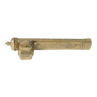 19th Century Moorish Brass Inkwell Moorish Qalamdan With Arabic Calligraphy Writing For Sale