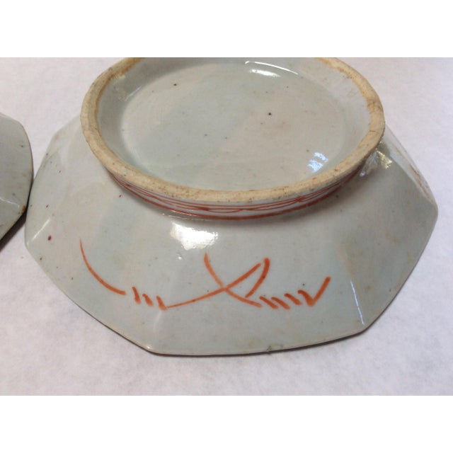C. 1800's Chinese Decorative Plates - A Pair - Image 7 of 8