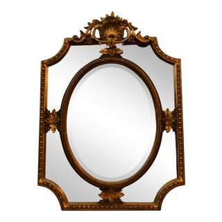 Antique French Louis XVI 19th Century Beveled MIrror circa 1880-1890
