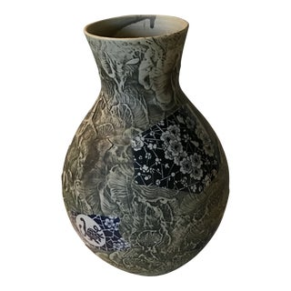 Chinese Contemporary Embossed Vase For Sale