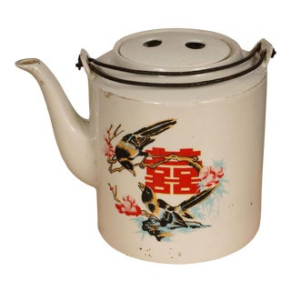 20th Century Chinese Porcelain Double Happiness Tea Pot For Sale