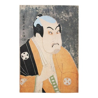 1980s Japanese Print, Kabuki Actor N9 by Tōshūsai Sharaku For Sale