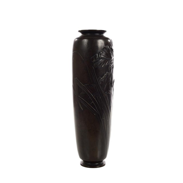 Metal Japanese Beautiful 19th Century Meiji Bronze Vase -Signed For Sale - Image 7 of 8