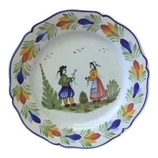 1960 French Faience Quimper Plate For Sale