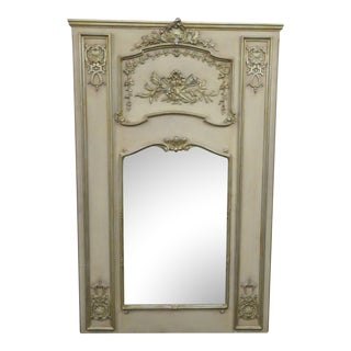 Italian Friedman Brothers Cream Carved Trumeau Mirror For Sale