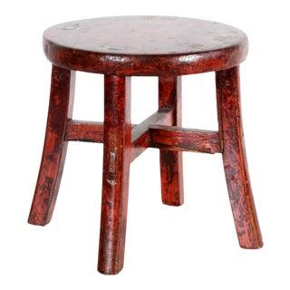 Vintage Mid Century Rustic Primitive Wood Milking Stool For Sale