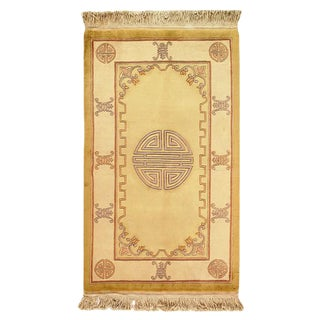 Pasargad Beige Chinese Peking Rug 3' X 5' For Sale