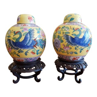 Vintage Blue and Yellow Ginger Jars - a Pair For Sale