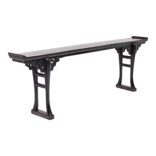 Chinese Black Lacquer Eight Dragon Table For Sale