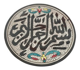 Image of Moorish Decorative Plates