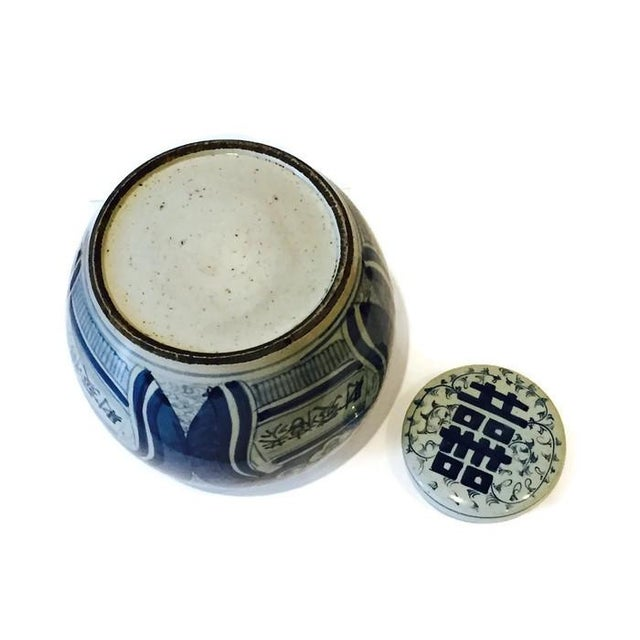 Rare 19th-Century Cobalt Blue Ginger Jar Oversized - Image 6 of 6