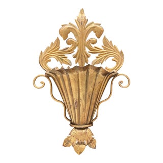 Vintage Italian Style Gold Tole Wall Pocket Planter For Sale
