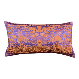 Hollywood Regency Royal Blue & Gold Silk Embroidered Crane Chinoiserie Boudoir Lumbar Pillow For Sale