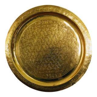 Large Etched Brass Tray For Sale
