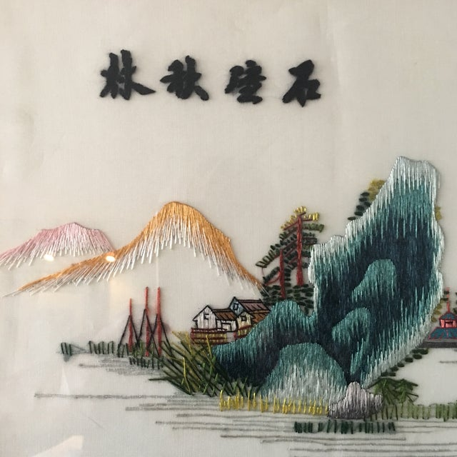 Vintage Chinese Hand Embroidered Wall Art - A Pair - Image 7 of 8
