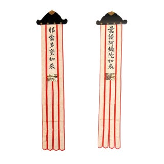 Antique Japanese Shinto Buddhist Inscribed Sacred Banners - a Pair For Sale