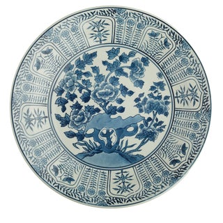 Blue & White Porcelain Decorative Plate