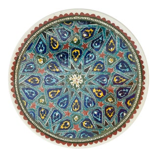 Islamic Koranic Calligraphy Motif Hand Painted Ceramic Decorative Plate For Sale
